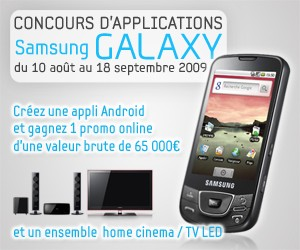 concours d'applications Samsung Galaxy