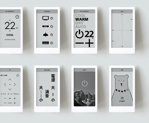 Huis - Affichages